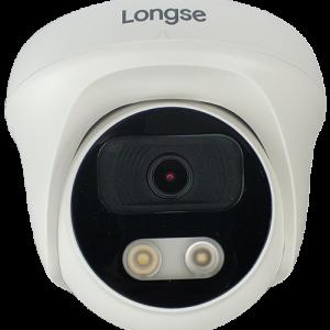 LONGSE AHD VCX-C500V-WX2, 5.0MP/8.0MP, full color, 2.8mm