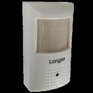LONGSE AHD VCX-L200S-FX1, 2.0MP, PIR SPY kamera, 3.7mm